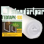 Геотекстиль Геопарк-100 садовый, Стандартпарк