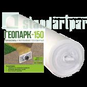 Геотекстиль Геопарк-150 универсальный, Стандартпарк