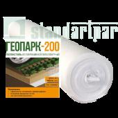 Геотекстиль Геопарк-200 строительный, Стандартпарк